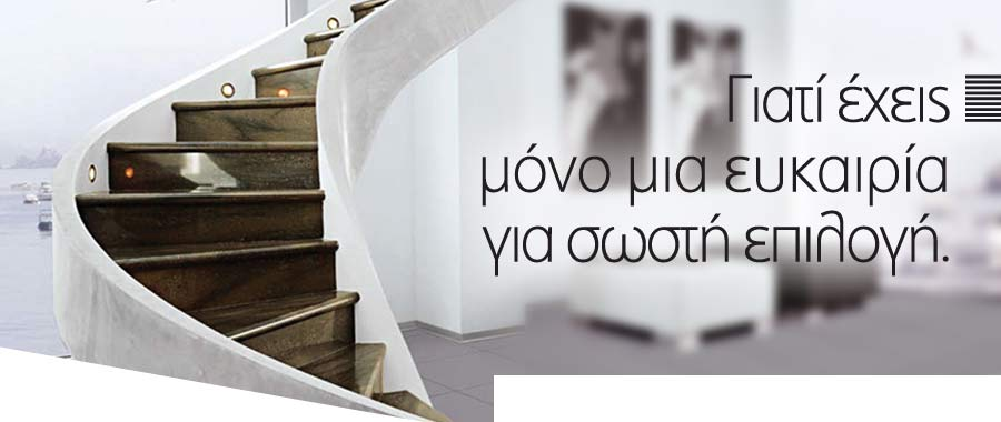 Parquet Solutions in Cyprus